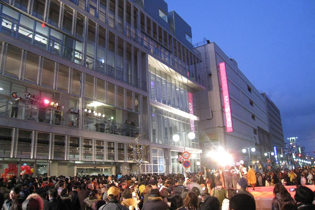 八戸ポータルミュージアムはっち、オープンの日